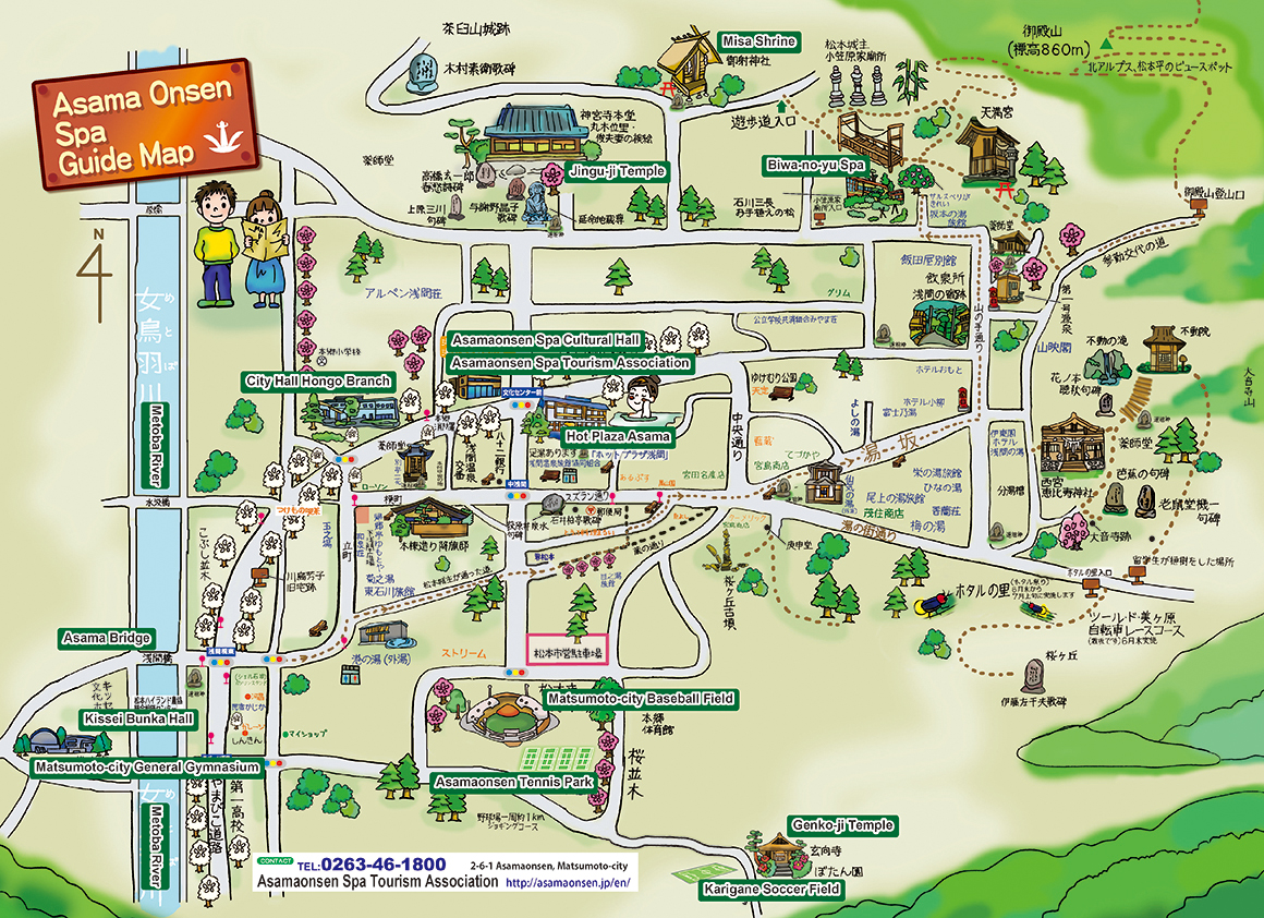 Asamaonsen Spa Walking Map