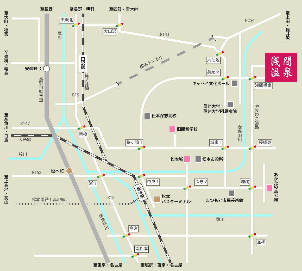 浅間温泉広域地図