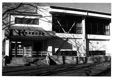松本市本郷体育館