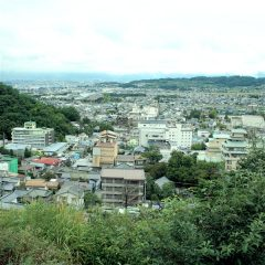 Distant view of Asamaonsen Spa