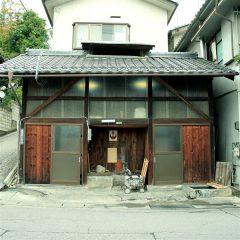 Nakama-no-yu(Public bath)