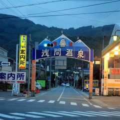 Asamaonsen in the evening