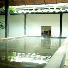 Biwanoyu Spa